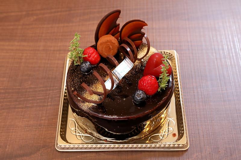 hall cake