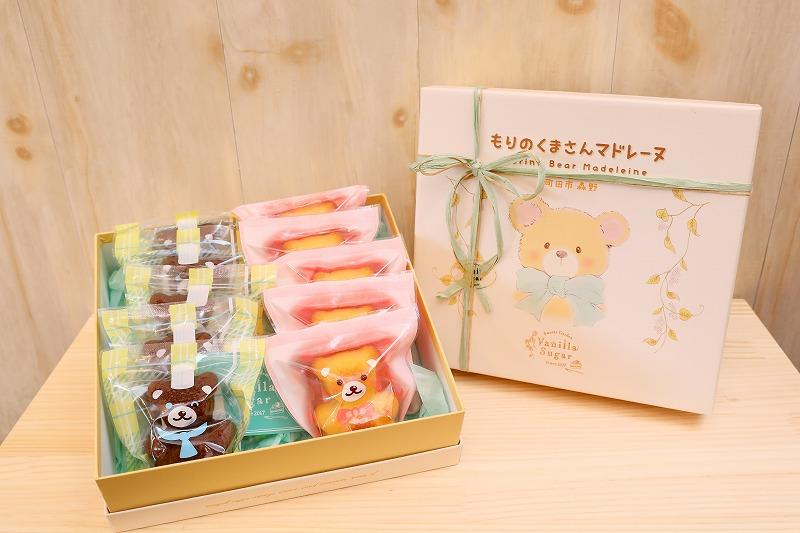 gift menu